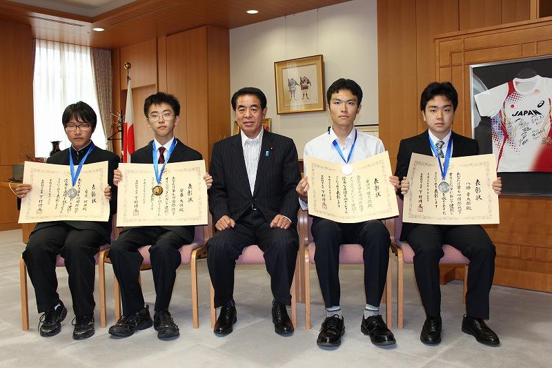 国際地学オリンピック