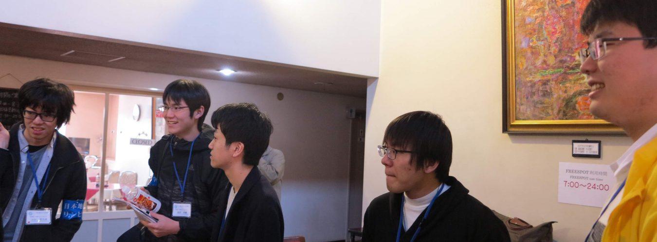 地学オリンピックOB/OG会